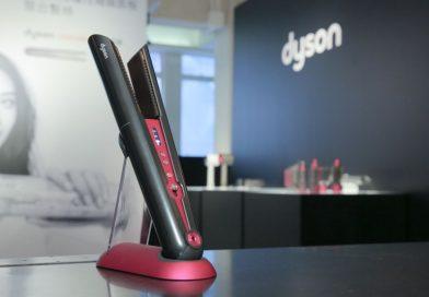 Dyson Corrale 直髮造型器登陸香港