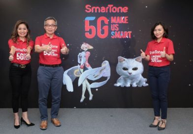 SmarTone 5G 服務啟動