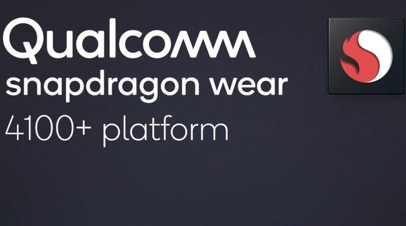 Qualcomm Snapdragon Wear 4100 : 2020新世代智能手錶平台
