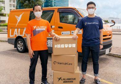 StartupCare 夥拍 Lalamove 為司機團隊提供免費醫療保障