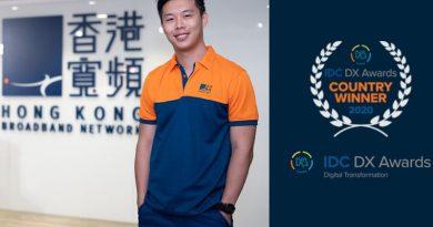 香港寬頻數碼轉型總裁許先耀勇奪IDC 2020數碼轉型香港年度領袖大獎