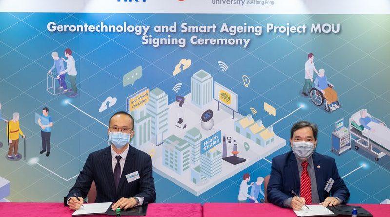 香港電訊與嶺南大學攜手推廣香港的智能長者護理服務