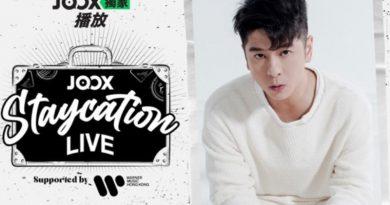 《JOOX Staycation Live許廷鏗線上音樂會》及《蕭敬騰線上音樂會》