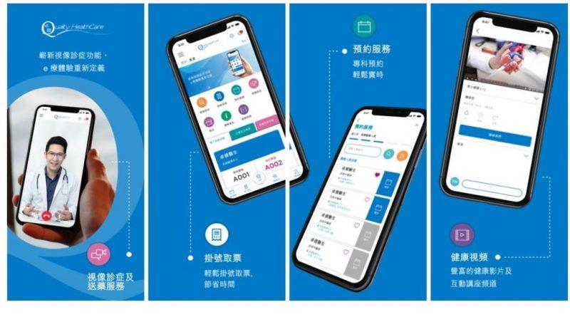 卓健醫療推出升級手機應用程式