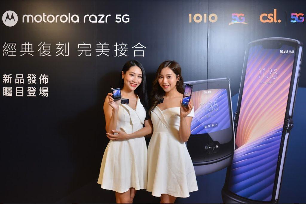 懷舊設計 X 最新科技 : Motorola RAZR  5G智能電話正式登陸香港