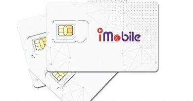 有線寬頻推出流動通訊服務品牌 iMobile,實現「多網合一」
