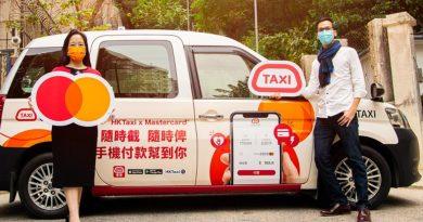 Mastercard 和 HKTaxi 進一步擴展的士信用卡支付服務