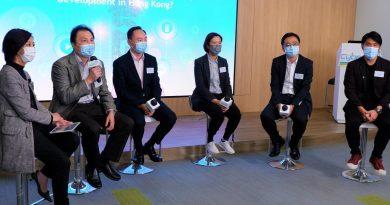 數碼港與香港通訊業聯會合辦 Cyberport Community Connect