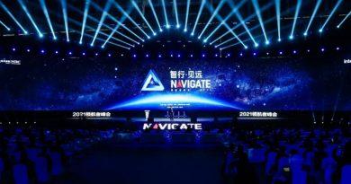 H3C NAVIGATE 2021  領航者峰會
