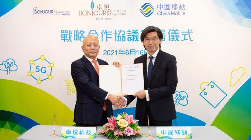 卓悅與中國移動香港成為策略夥伴