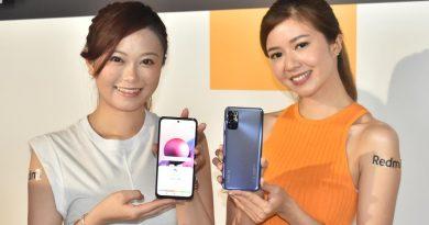 Redmi Note 10S 及Redmi Note 10 5G 抵港,繼續高CP值