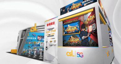 csl 成為「香港動漫電玩節2021」大會指定5G流動通訊網絡供應商