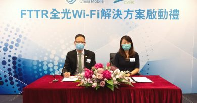 中國移動香港引入FTTR全光Wi-Fi解決方案