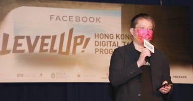 Facebook與香港六間大學及社區夥伴合作推出「數碼人才飛躍計劃」