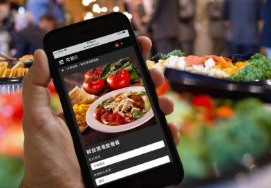 OrderFood.hk 外賣系統:專屬網址免裝APP,提升品牌形象,更合理分成機制
