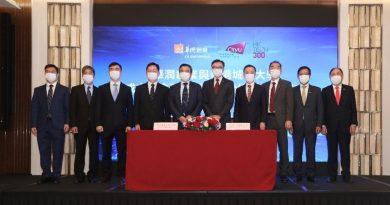 華潤創業與香港城市大學成立合資科創投資平台,首期1億港元
