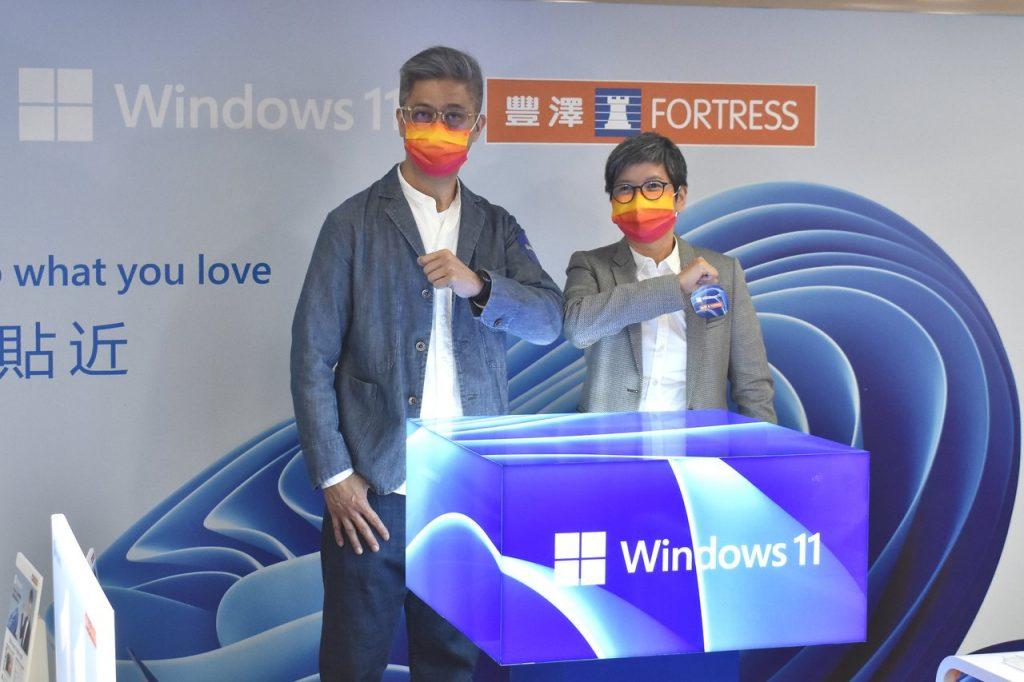 Microsoft 香港與豐澤聯手 打造 Windows 11 體驗專區
