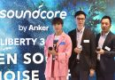 Soundcore Liberty 3 Pro 無線耳機香港登場:提升音質,優化主動降噪